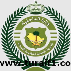 """""""السعودية للكهرباء"""" تدعو مُشتركيها لتحديث بياناتهم للاستفادة من الخدمات الإلكترونية"""