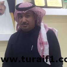 تكليف الأستاذ محمد عجاج الرويلي مديراً للتموين الطبي بمستشفى طريف