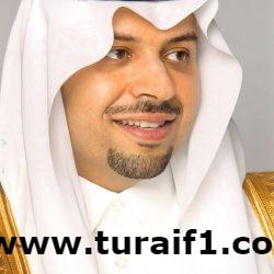 الأمير فيصل بن خالد بن سلطان يرعى ملتقى يوم المهنة الأول بجامعة الحدود الشمالية