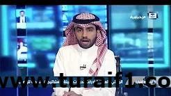 الفريق اول ركن فياض الرويلي يلقي كلمة المملكة في القمة العربية أمام الزعماء العرب