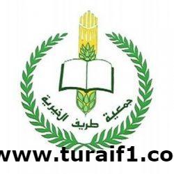جمعية طريف الخيرية تودع مبالغ مالية في حسابات 283 أسرة