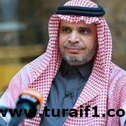 وزير التعليم يوجه بتسريع 229 طالباً وطالبة بينهم طالبين من الحدود الشمالية