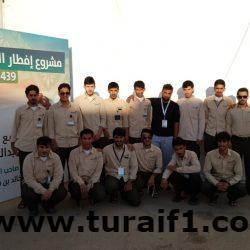المعهد السعودي التقني للتعدين يقوم بالمساهمه في الخدمة المجتمعية في هذا الشهر المبارك