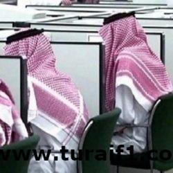 """""""الخدمة المدنية"""" تحدد موعد إجازة عيد الفطر لموظفي القطاع الحكومي.. وساعات العمل في رمضان"""