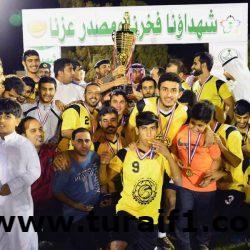 نادي عرعر الرياضي يختتم بطولة شهداء الواجب