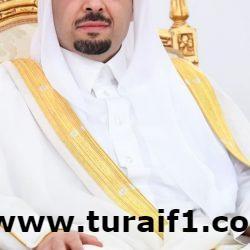 شكرا لصاحب السمو الملكي فيصل بن خالد بن سلطان