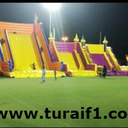 تنفيذاً لتوجيه أمير المنطقة بتمديد فعاليات العيد .. محافظ طريف يدعم الفعاليات بملاهي للأطفال