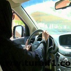 بدايةً من الأحد القادم .. السماح للمرأة بقيادة السيارة والتنقل بها بين السعودية والبحرين