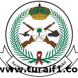 القوات البرية تعلن عن توفر عدد من الوظائف في عدد من مدن المملكة