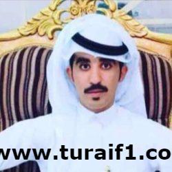 الشاب باسل عيد هلال الحازمي يحتفل بعقد قرانه