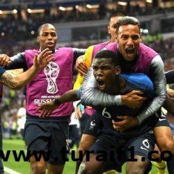 للمرة الثانية بتاريخها .. فرنسا تتوَّج بطلة لكأس العالم بعد فوزها على كرواتيا برباعية