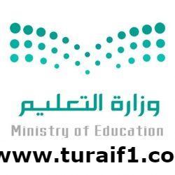 """""""التعليم"""" تدعو المتقدمين للانتقال من الكادر الإداري للتعليمي للاطلاع على نتيجة ترشحهم"""