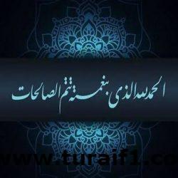 محمد ينير منزل فهد الصويلح