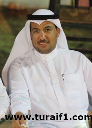 دوري النجوم السعودي للمحترفين