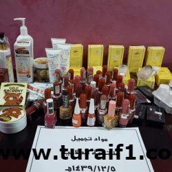 القسم النسائي ببلدية محافظة طريف يكثف جولاتة على المشاغل ومحال التجميل النسائية خلال إجازة عيد الأضحى المبارك