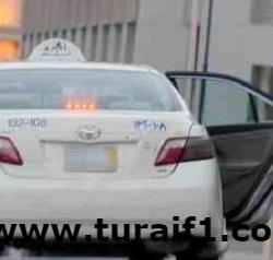 """""""النقل"""" : حصر الترخيص لنشاط سيارات الأجرة العائلية على النساء السعوديات فقط"""