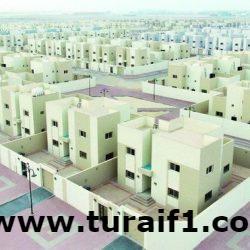 «الإسكان» تعلن تفعيل منتج «البناء الذاتي» المدعوم بالقرض من المصارف غداً