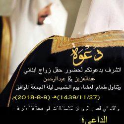 عبدالله الطرقي الشرفان يحتفل بعقد قرانه