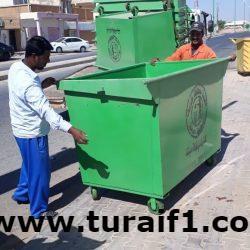 بلدية محافظة طريف توزع ٢٠٠ حاوية وتكثف أعمال النظافة خلال اجازة عيد الأضحى المبارك