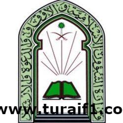 أماكن وموعد صلاة عيد الأضحى بمحافظة طريف