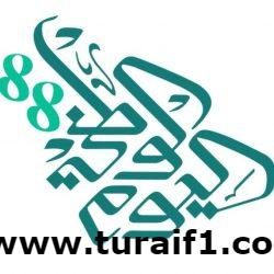 إخبارية طريف تنشر صوراً لأقدم مجلة مكتوبة في محافظة طريف .. شاهدها بالصور