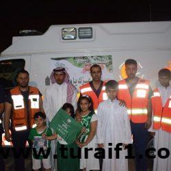 هيئة الهلال الأحمر السعودي بمنطقة الحدود الشمالية تحتفل باليوم الوطني88
