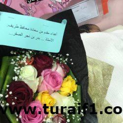 فريق تو آر النسائي بمحافظة طريف يقوم بزيارة لمستشفى طريف