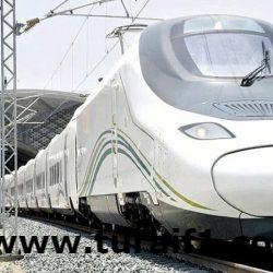 """""""النقل العام"""": التشغيل التجاري لقطار الحرمين بعد 10 أيام"""