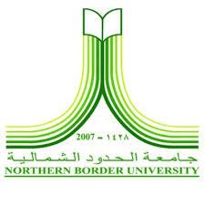 جامعة الحدود الشمالية تعلن تأجيل موعد المقابلات الشخصية للمرشحين والمرشحات لوظائف الإعادة في الجامعة