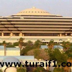 وزارة الداخلية تنفذ حكم القتـل قصاصاً في مواطنٍ بمحافظة جدة