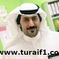 مساعد مدير مستشفى طريف العام يهنئ القيادة الرشيدة والشعب السعودي باليوم الوطني