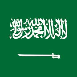 معرف قبيلة الطرفاء بمحافظة طريف خلف بن حمدان الطرفاوي يهنئ القيادة بمناسبة #اليوم_الوطنى_88