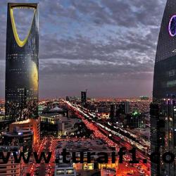 """تقرير """"موديز"""": نتائج الإصلاحات السعودية فاقت التوقعات"""