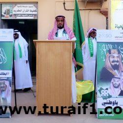متوسطة وثانوية تحفيظ القرآن الكريم بطريف تحتفي باليوم الوطني 88