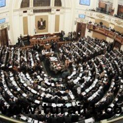 """مجلس النواب المصري يدعم السعودية في إجراءاتها لكشف الحقيقة بقضية """"خاشقجي"""""""