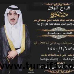 عيد الحازمي يدعوكم لحضور حفل زواج أبنه باسل