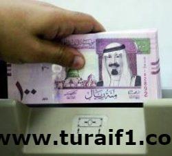10.238 ريالاً متوسط الأجر الشهري للسعوديين في 4 قطاعات