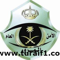 اعتراض صاروخ باليستي أطلقه الحـوثيون من الأراضي اليمنية باتجاه المملكة