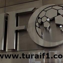الاتحاد الآسيوي لكرة القدم يسلط الضوء على إنجاز المنتخب الوطني الشاب