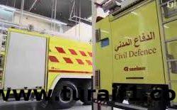 الدفاع المدني: لا صحة لما تم تداوله حول توجه فرقة من مدني الخفجي إلى الكويت