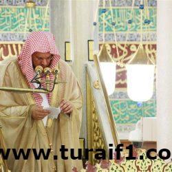 الأستاذ نعيم الحازمي يحتفل بعقد قرانه