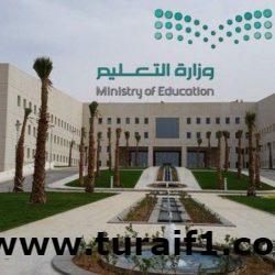 التعليم توجه تنبيهاً عاجلاً للمنتقلين من الوظائف الإدارية إلى التعليمية