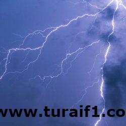 """""""الأرصاد"""": هطول أمطار رعدية تصحب برياح نشطة على معظم مناطق المملكة"""