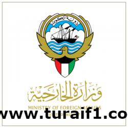 """الكويت تشدّد على ضرورة عدم استغلال قضية """"خاشقجي"""" سياسياً"""