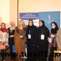 بحضور السفارة السعودية في الأردن مشاركة إعلاميات سعوديات في مؤتمر الإعلاميات العربياتالخامس عشر بعمان