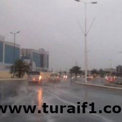 """""""الأرصاد"""": حالة مطرية متوقعة الإثنين والثلاثاء على معظم مناطق المملكة"""