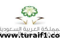 مربط الريشة ومربط المنفي بطريف يقدمان مهر جزيري ومهر عربي للأستاذ محمد السحل