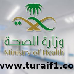القطاع الصحي بطريف يعلن عن وصول استشاري الغدد الصماء والسكر للأطفال يوم الأحد القادم
