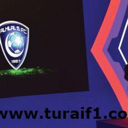 ربع نهائي كأس زايد.. مواجهات قوية تنتظر الهلال والأهلي