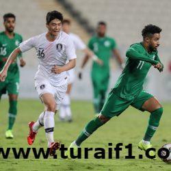"""في آخر مبارياته الإعدادية لكأس آسيا .. """"الأخضر"""" يتعادل سلبياً أمام كوريا الجنوبية"""